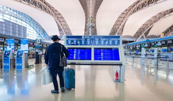 Aeroporto internazionale del Kansai
